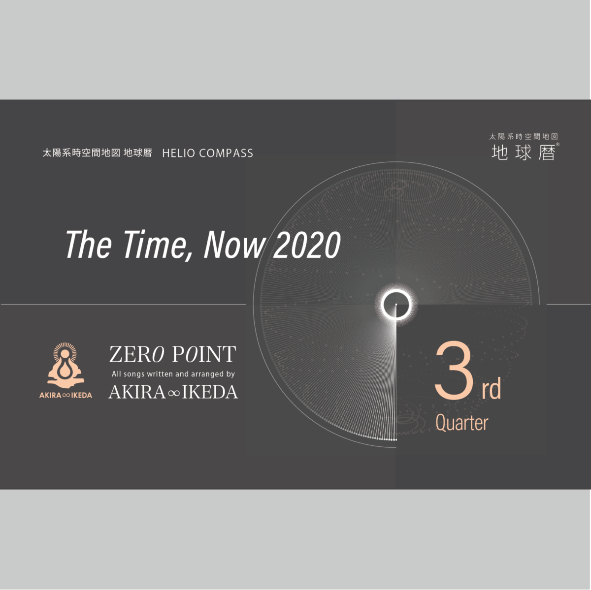 The Time Now 2020_3