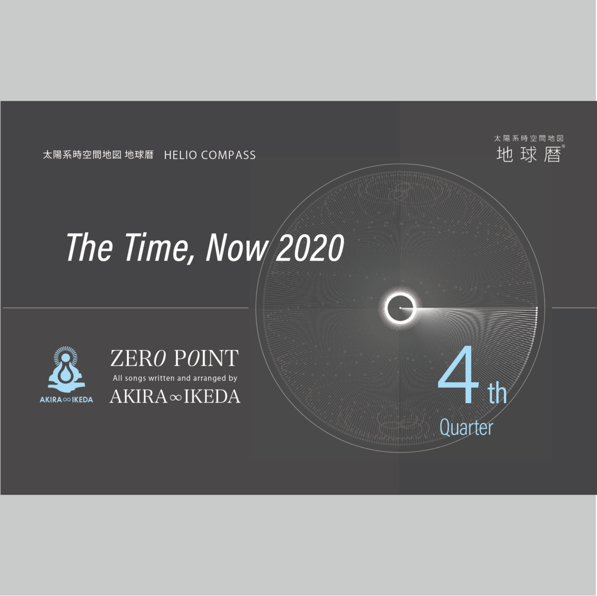 The Time Now 2020_4